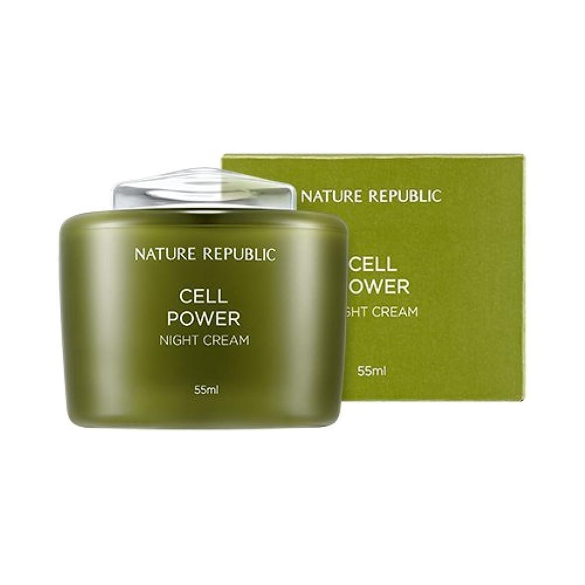 のヒープフェリー移植Nature Republic Cell Power Night Cream ネイチャーリパブリックセルパワーナイトクリーム [並行輸入品]