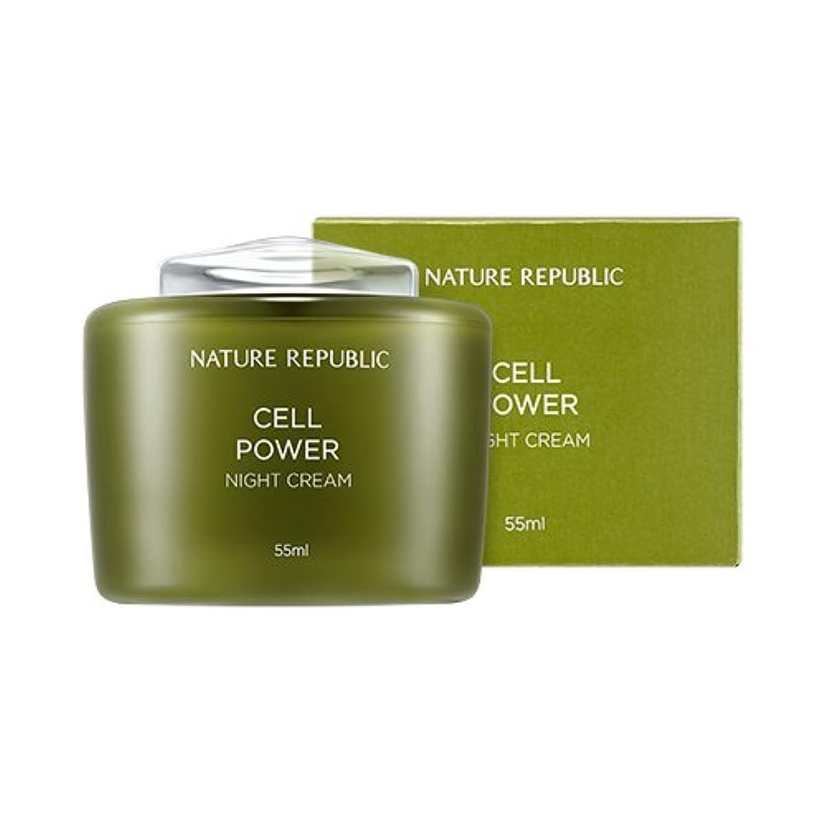 路地黄ばむ選択するNature Republic Cell Power Night Cream ネイチャーリパブリックセルパワーナイトクリーム [並行輸入品]