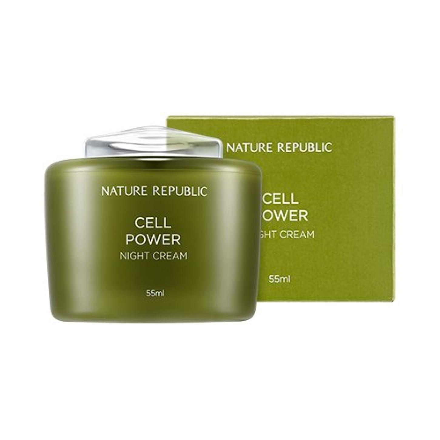 湖全体にストローNature Republic Cell Power Night Cream ネイチャーリパブリックセルパワーナイトクリーム [並行輸入品]