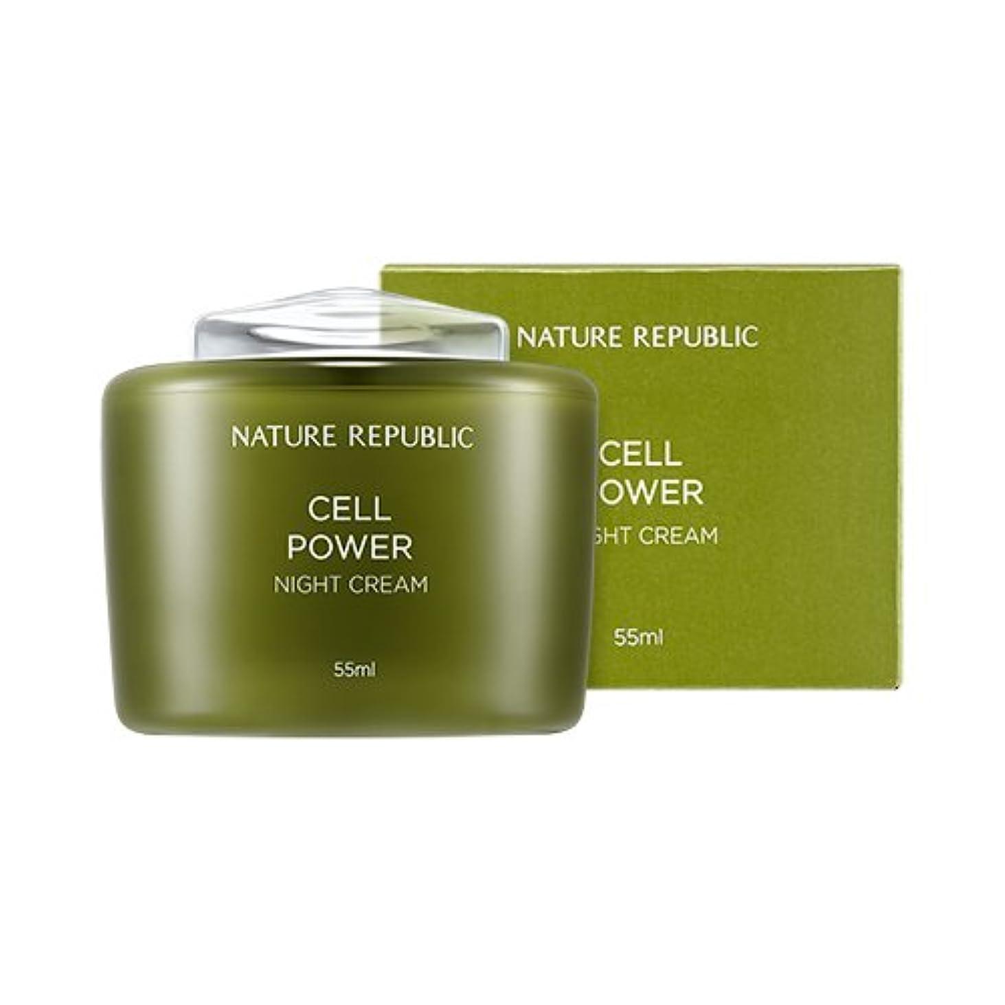 比類なき論理的ハックNature Republic Cell Power Night Cream ネイチャーリパブリックセルパワーナイトクリーム [並行輸入品]