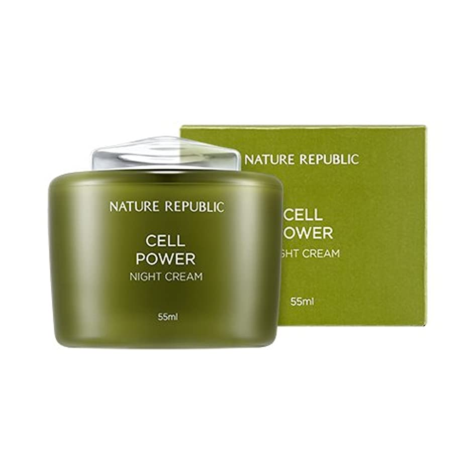 理由取り扱い三番Nature Republic Cell Power Night Cream ネイチャーリパブリックセルパワーナイトクリーム [並行輸入品]
