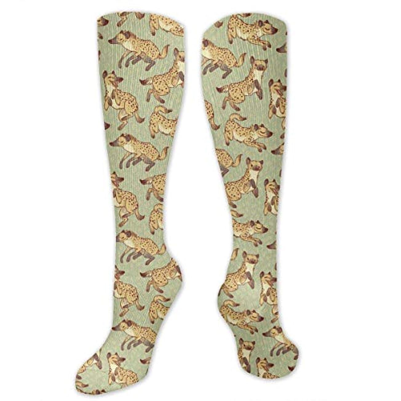 区告白抜け目のないQRRIY圧縮靴下3 Dハイエナパターン抗菌アスレチック靴下男性の女性のための最高の医療の旅の女の子旅行旅行看護師浮腫