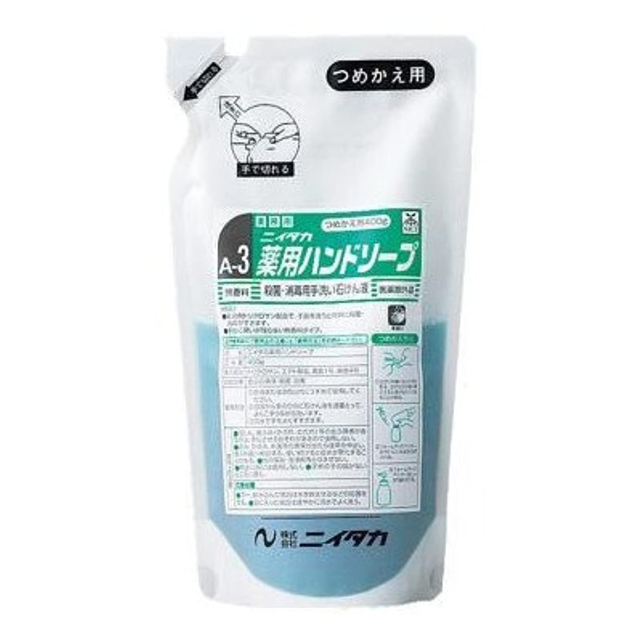百万レンジポーズニイタカ 業務用手洗い石けん液 薬用ハンドソープ(A-3) 400g×6本
