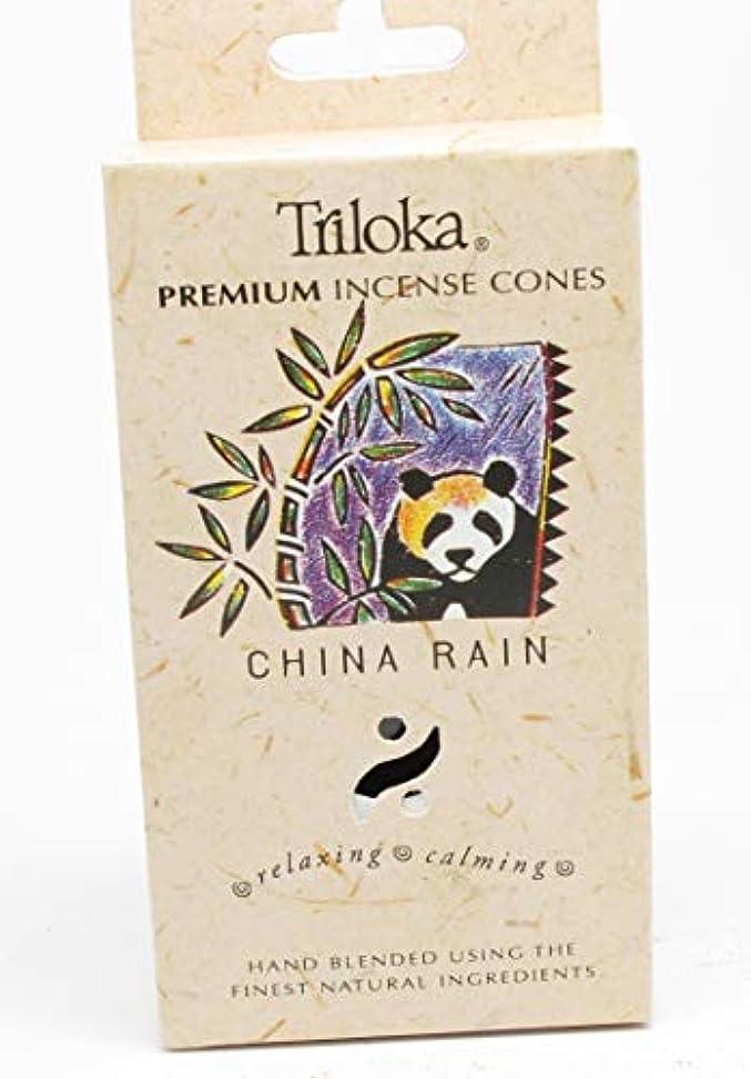 爆発物ご近所乏しい中国雨 – TrilokaプレミアムCone Incense