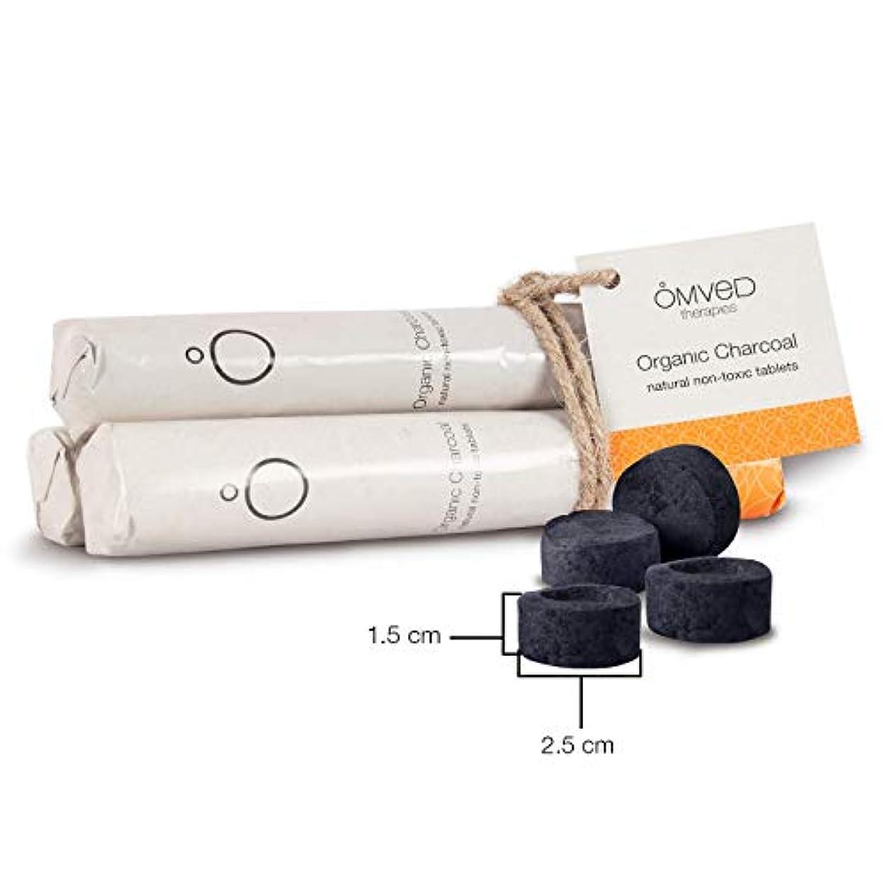 間カンガルードアミラーOmved Organic Charcoal Tablets for Burning Dhoop, Multipurpose - 30 Tablets/Pack of 3 Rolls