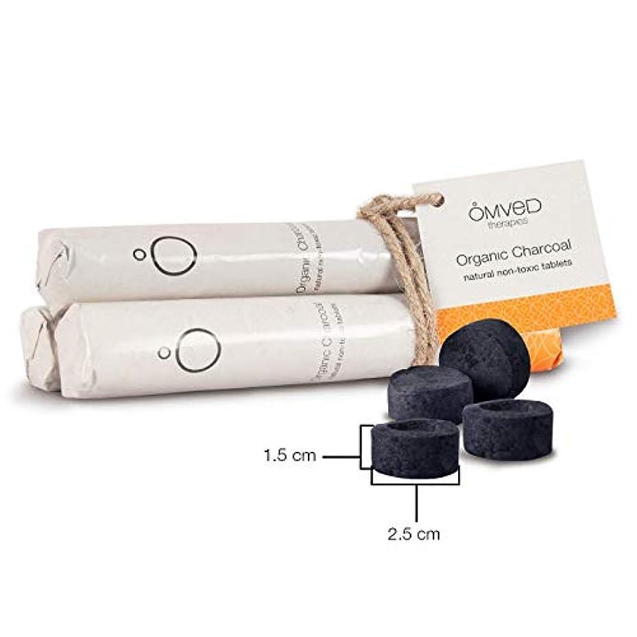 責める巧みなバンOmved Organic Charcoal Tablets for Burning Dhoop, Multipurpose - 30 Tablets/Pack of 3 Rolls