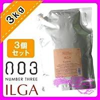 ナンバースリー イルガ 薬用 トリートメント S 3000g 詰め替え用 業務用 ×3個セット NUMBER THREE ILGA no3 敏感肌 さらさら 医薬部外品