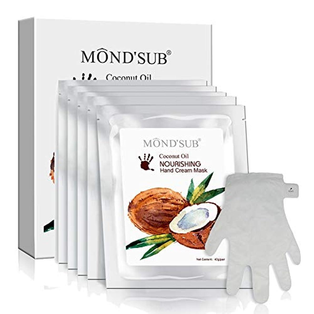 陽気な火山の所持[MOND'SUB]ハイドハンド&ネイルマスクベスト - 乾いた手のための健康的なココナッツオイル保湿手袋 - オーガニックエッセンスハイド&ナリシングハンドとの完全なあなたのスキン(5ペア)保護マスク