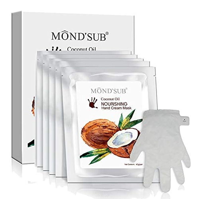 庭園出席ブランク[MOND'SUB]ハイドハンド&ネイルマスクベスト - 乾いた手のための健康的なココナッツオイル保湿手袋 - オーガニックエッセンスハイド&ナリシングハンドとの完全なあなたのスキン(5ペア)保護マスク