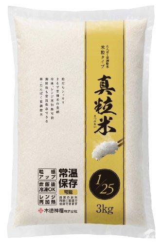 たんぱく質調整米(0.1g/炊飯後100g当) 米粒タイプ 真粒米(マツブマイ)(国産米使用)3kg