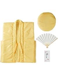 米寿祝いセット 米寿 ちゃんちゃんこ 黄色いちゃんちゃんこ 頭巾