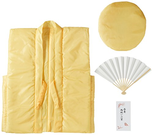 米寿祝いセット(黄色のちゃんちゃんこ 頭巾 扇子 栞 化粧箱 )誕生日 敬老の日