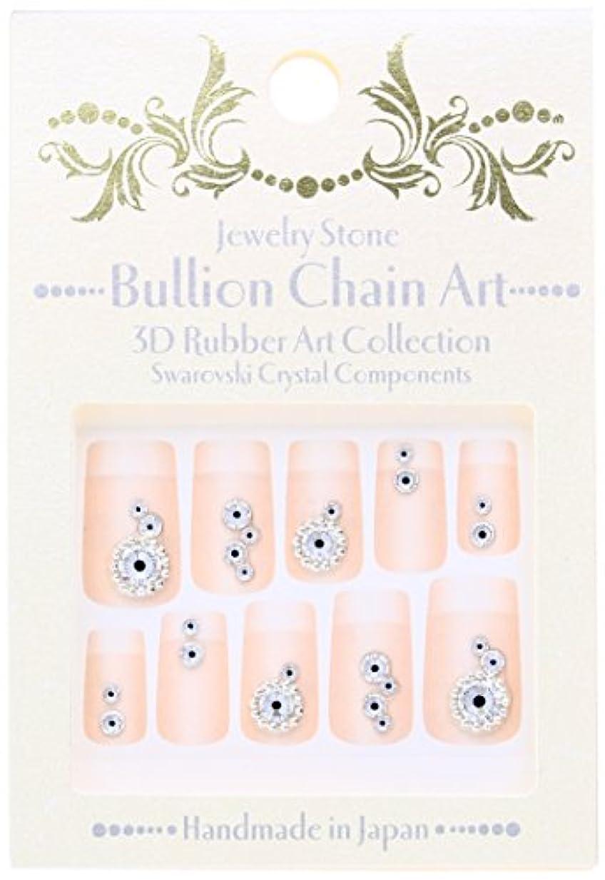 マウスピース行列赤字BN 3Dラバーアートコレクション ブリオンチェインアート BJS-01