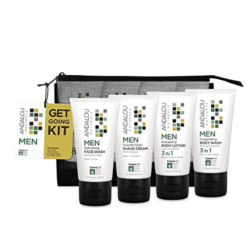 詳細に郵便例外オーガニック ボタニカル トライアルキット 化粧水 洗顔料 ナチュラル フルーツ幹細胞 ヘンプ幹細胞 「 MEN ゲットゴーイングキット 」 ANDALOU naturals アンダルー ナチュラルズ