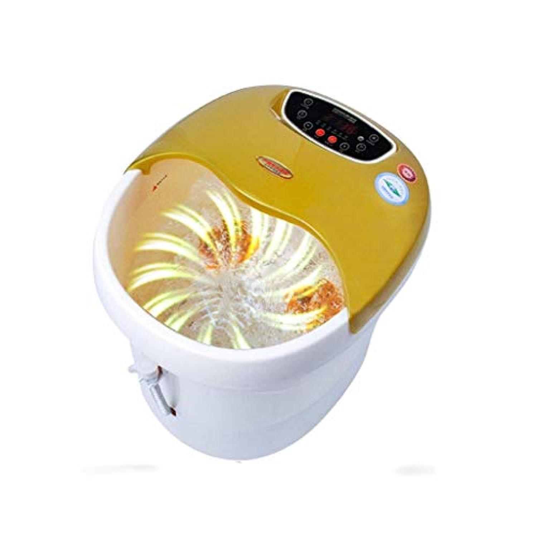 ZAQXSW 足浴槽深型自動電気ローラーマッサージ足浴槽足湯白