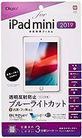 ナカバヤシ iPad mini 2019 用 液晶保護フィルム ブルーライトカット 反射防止 42584