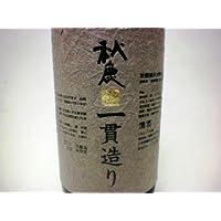 秋鹿 一貫造り 米人心技【純米大吟醸雫酒】720ml ※化粧箱入