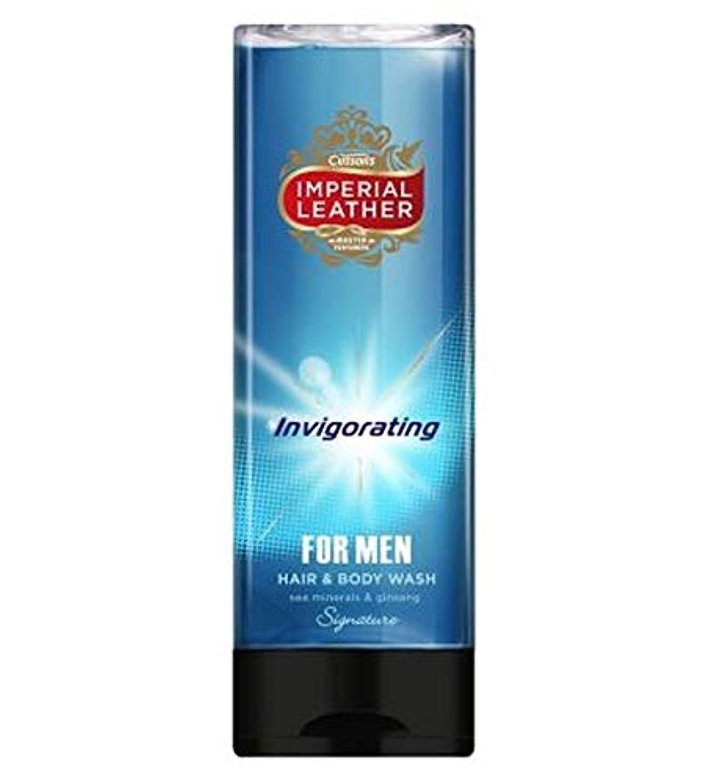 振る舞うヒューバートハドソン難民[Imperial Leather ] 男性のためのヘア&ボディウォッシュを爽快帝国革の署名 - Imperial Leather Signature Invigorating Hair & Body Wash For...