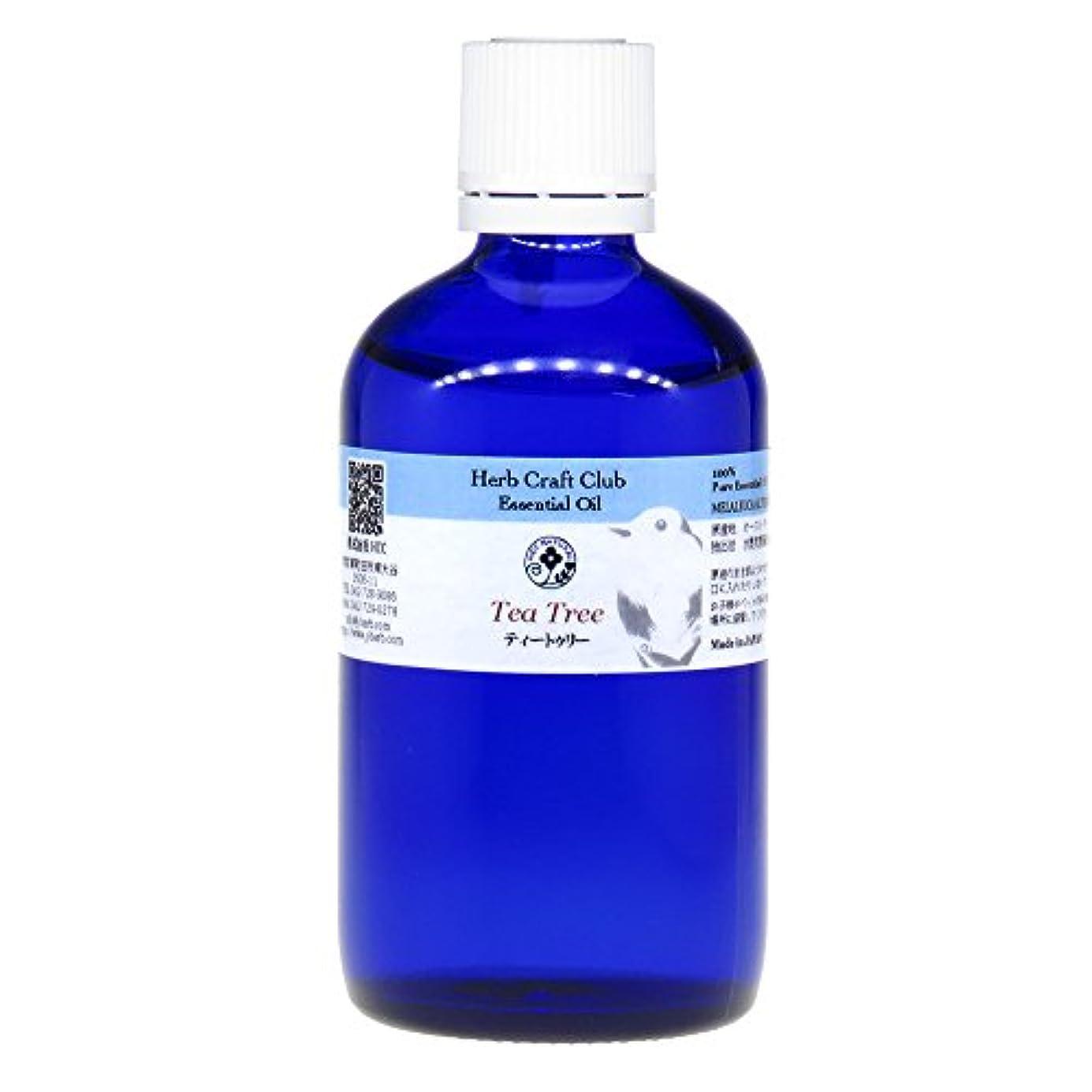 中毒お茶動脈ティートゥリー105ml 100%天然エッセンシャルオイル ※徳用サイズ 卸価格
