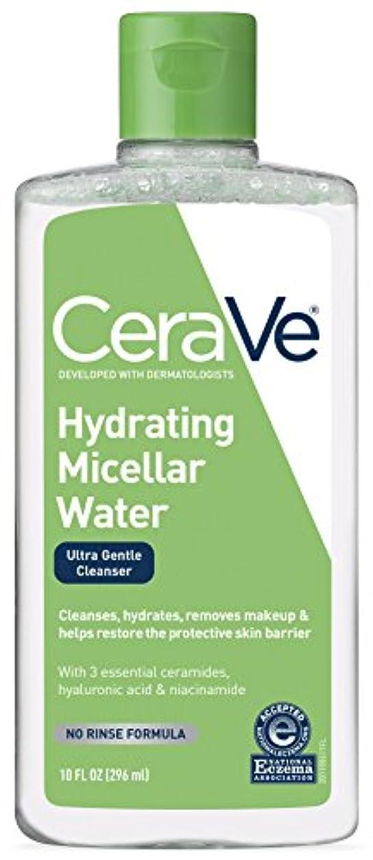 中国太字実施するセラビィ ジェントルクレンジングウォーター 10オンスCeraVe Hydrating Micellar Cleansing Water, Ultra Gentle Cleanser and Makeup Remover...