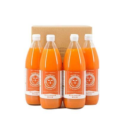 無農薬にんじんとりんごレモンの常温ビンジュース 1L×4本(コールドプレス製法)