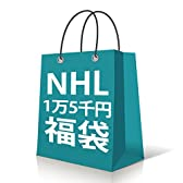 SELECTION(セレクション) NHL 2017 福袋 1万5千 - L [並行輸入品]