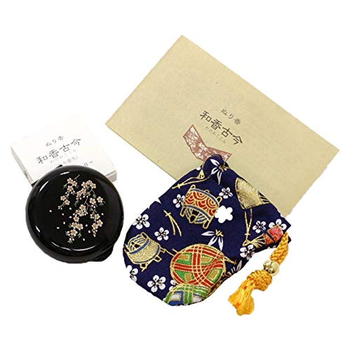 折る先祖キャロラインぬり香原料系 ~天女の香り~和香古今(わのかここん)香合 桜
