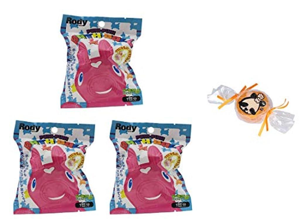アンティーク記録火【3個セット+ミニ石けん付】サンタン ぷにぷにロディ バスボール レモンの香り 80g【パンダ石けん1個付】