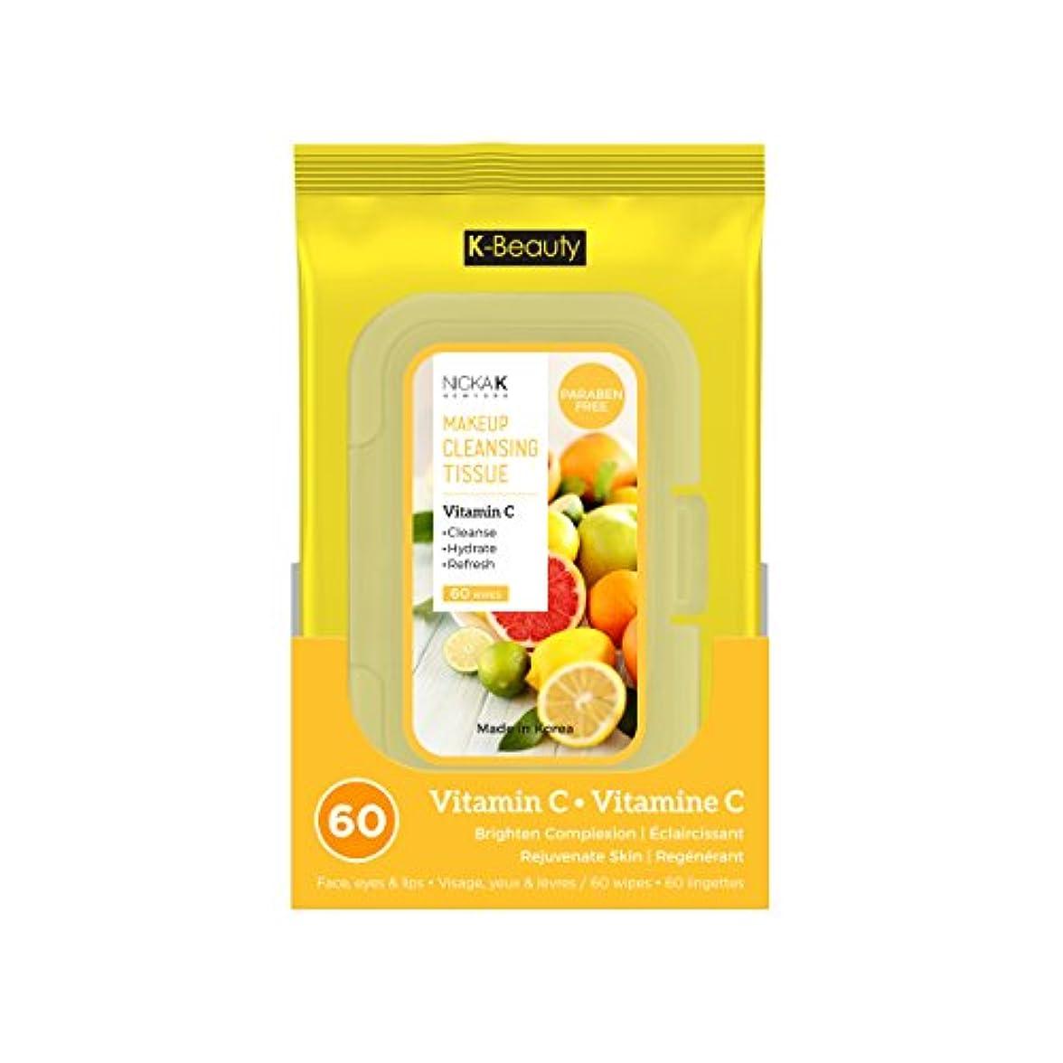 税金最初にお別れNICKA K Make Up Cleansing Tissue - Vitamin C (並行輸入品)