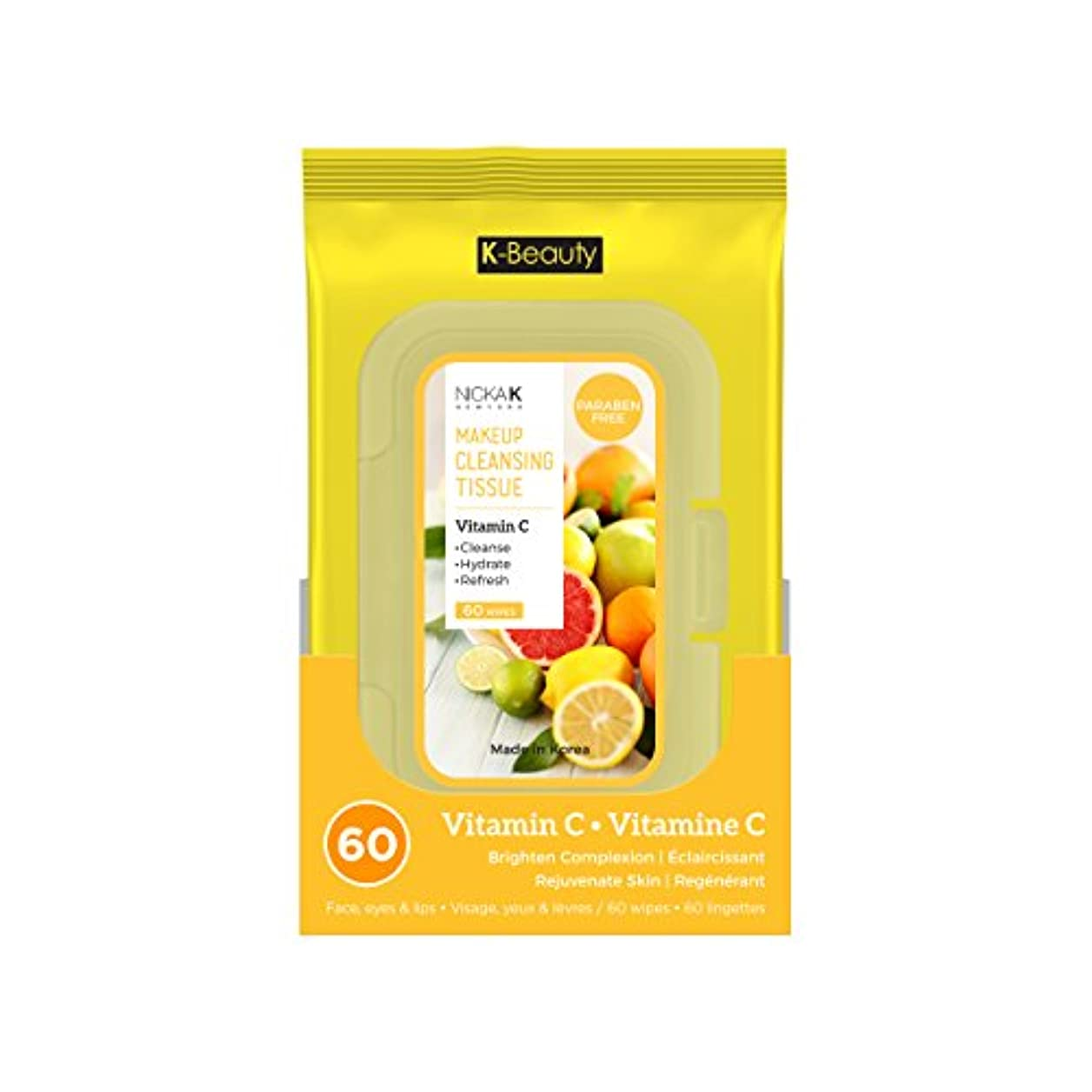 膨らませる体皮肉NICKA K Make Up Cleansing Tissue - Vitamin C (並行輸入品)