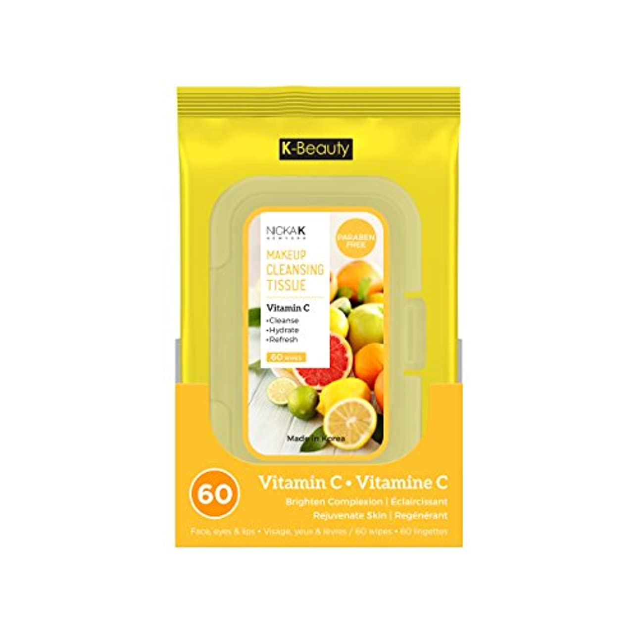 多分事前に全部NICKA K Make Up Cleansing Tissue - Vitamin C (並行輸入品)