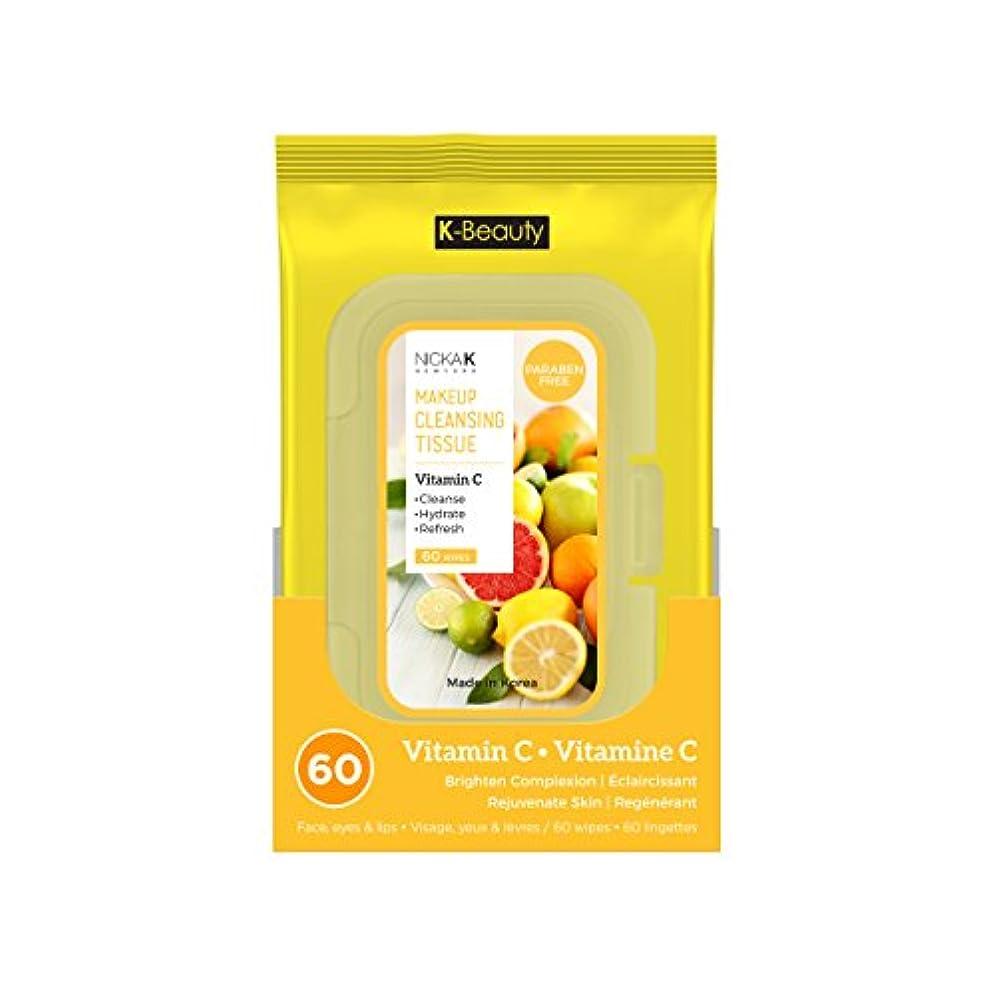 スカリーエキゾチック土器NICKA K Make Up Cleansing Tissue - Vitamin C (並行輸入品)