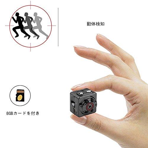 SUPERS 極小カメラ フル HD 1080P 8GBカード付属