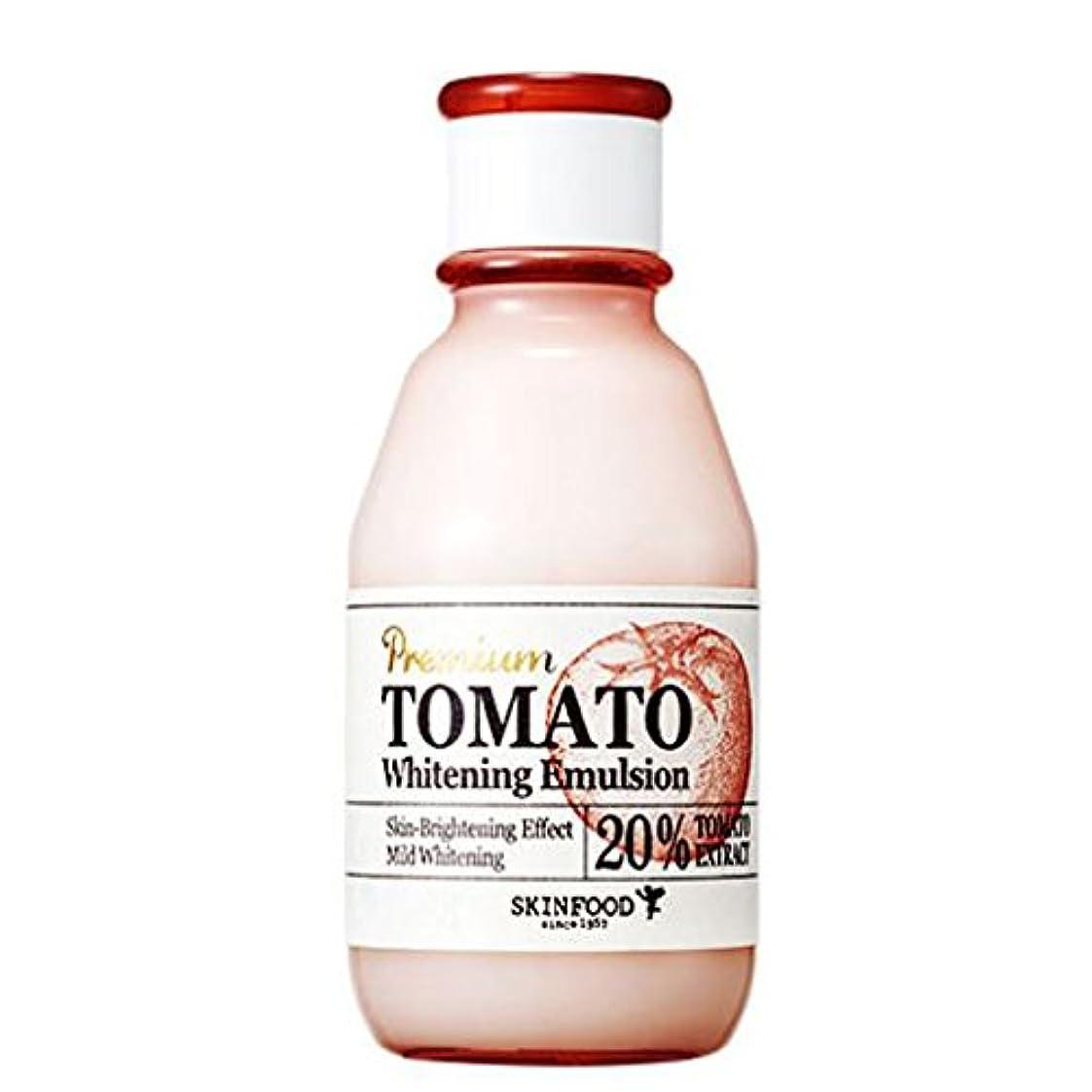 ハンカチ脱獄グローブスキンフード (SKINFOOD) プレミアムトマト ブライトニング エマルジョン