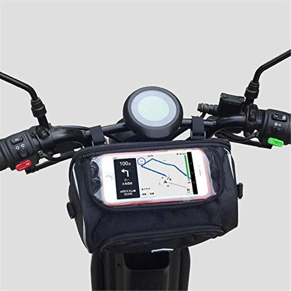 疲労魅力的であることへのアピールドラフト自転車トップチューブバッグ フレームバッグ 収納可能 防水防塵サドルバッグ フロントバッグ フロントバッグ&ショルダーバッグ スマホタッチ操作可能 道案内/GPSナビゲート便利 アクセサリー収納大容量 5.5L iPhoneX 8Plus/Samsung/Sony Xperia対応 軽便 取り付け簡単 ブラック