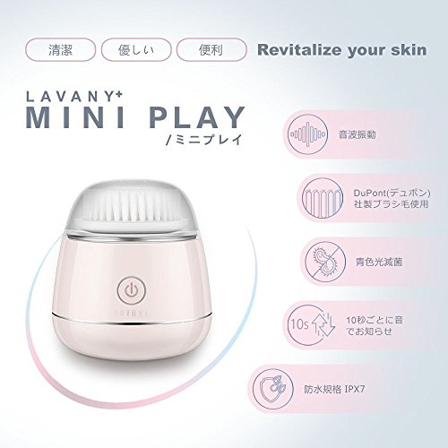 Lavany 洗顔ブラシ