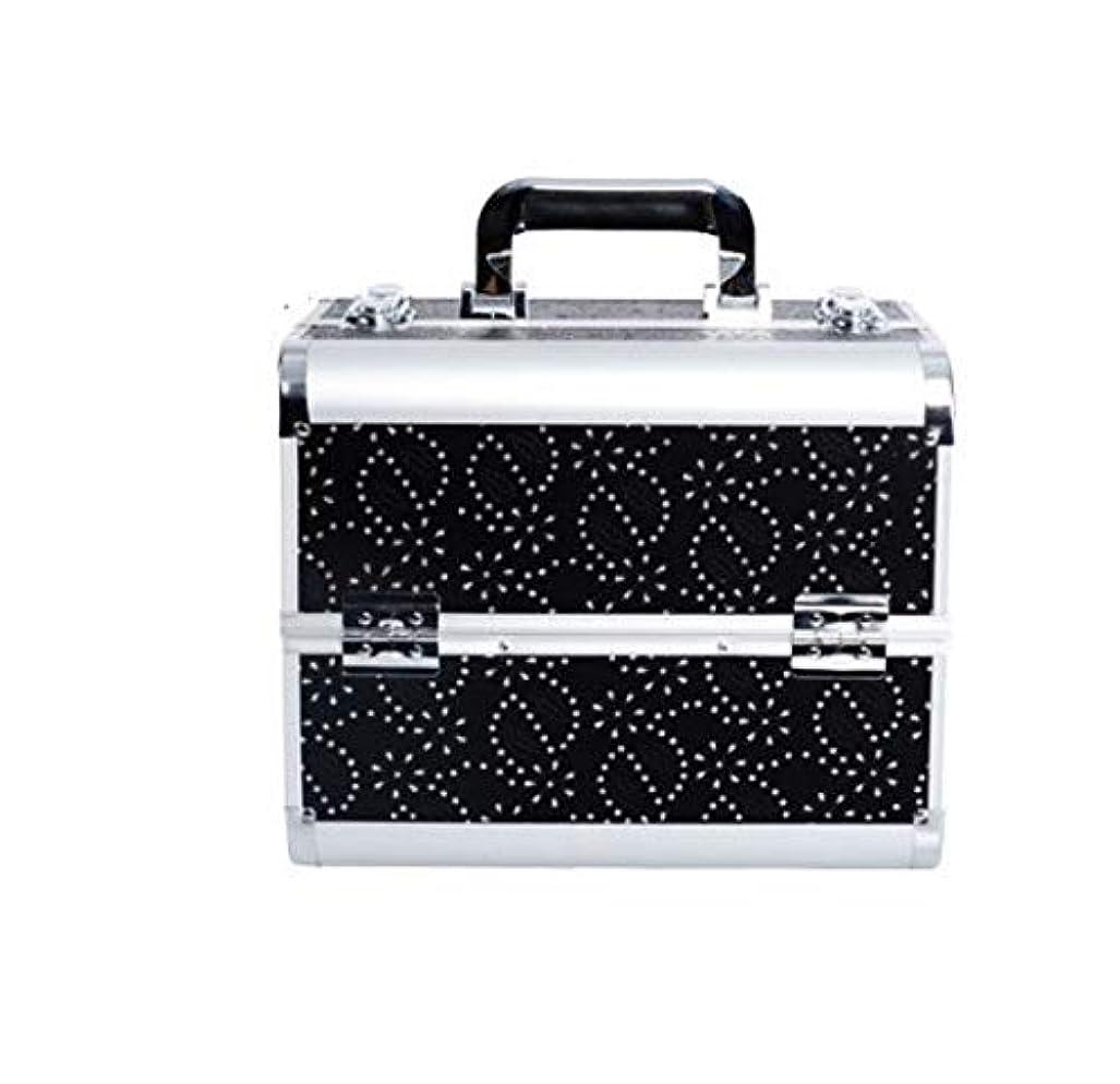 汗段落前書き化粧品ケース、ブラック多層化粧品袋、ポータブル旅行多機能化粧品ケース、美容ネイルジュエリー収納ボックス