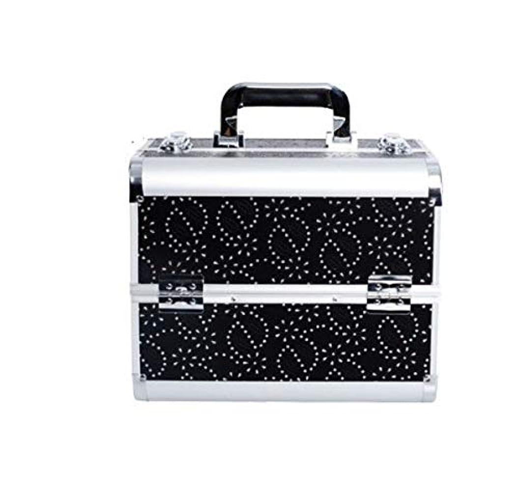 旅客家禽絶滅した化粧品ケース、ブラック多層化粧品袋、ポータブル旅行多機能化粧品ケース、美容ネイルジュエリー収納ボックス