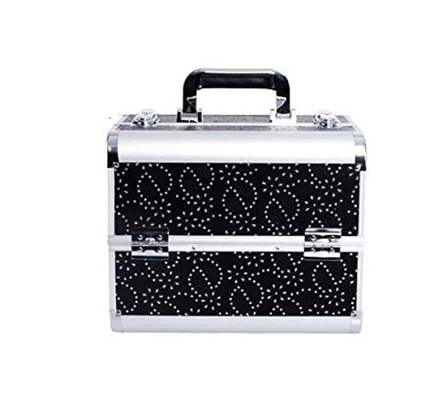賛辞グリップ筋化粧品ケース、ブラック多層化粧品袋、ポータブル旅行多機能化粧品ケース、美容ネイルジュエリー収納ボックス