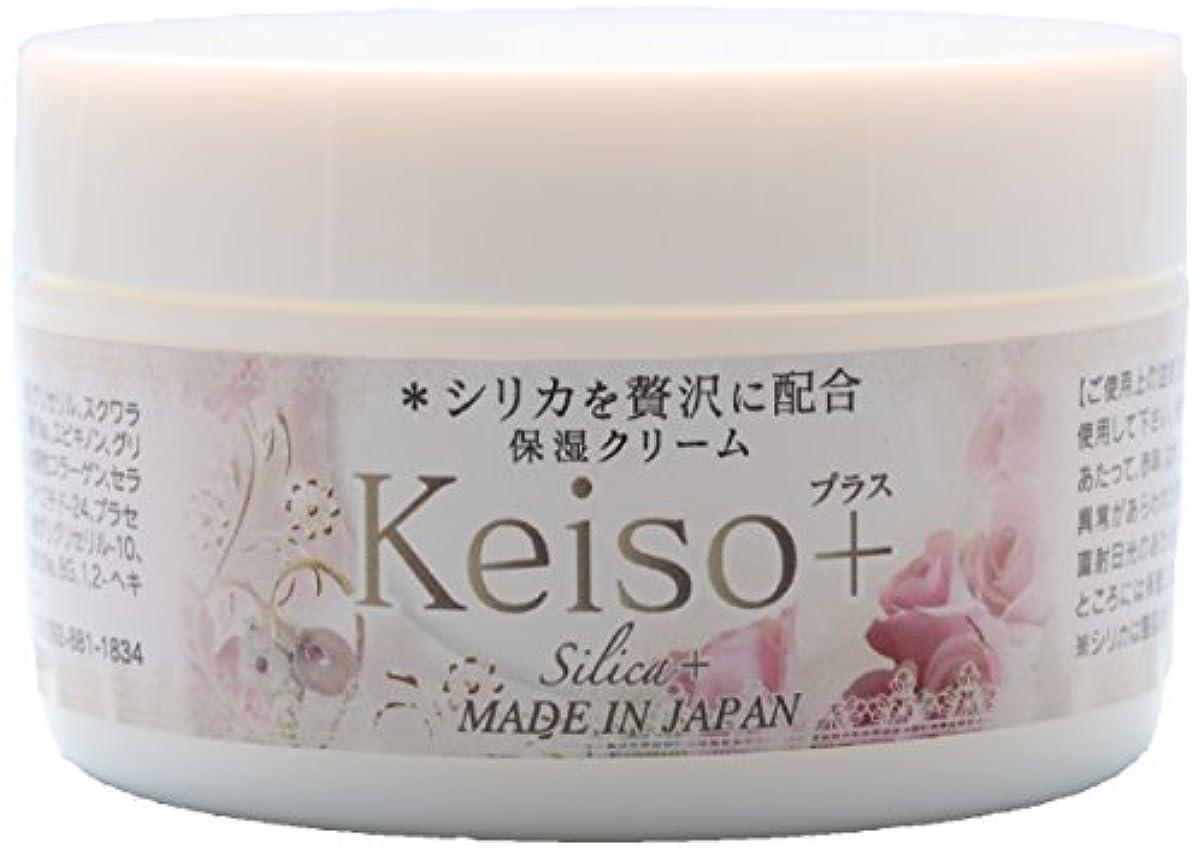 球状柔らかい詩Keiso+ 高濃度シリカ(ケイ素) 保湿クリーム 100g Silica Cream
