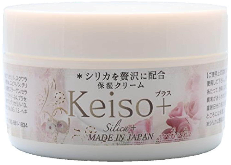 ボア大気巡礼者Keiso+ 高濃度シリカ(ケイ素) 保湿クリーム 100g Silica Cream