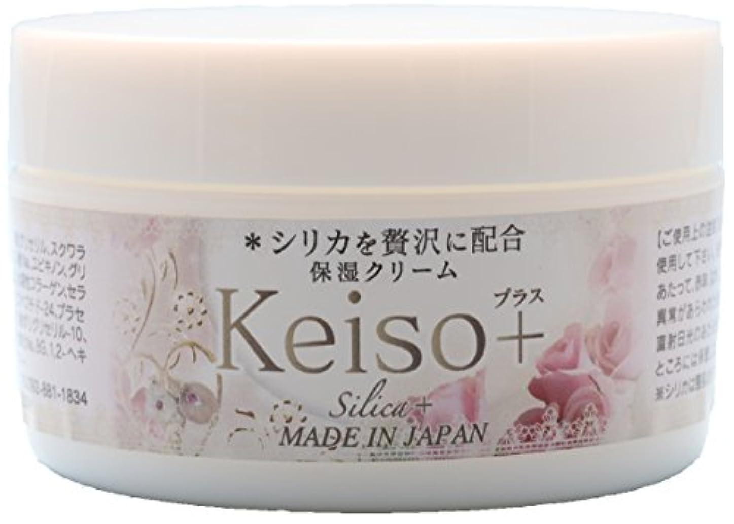すり泣いている器用Keiso+ 高濃度シリカ(ケイ素) 保湿クリーム 100g Silica Cream