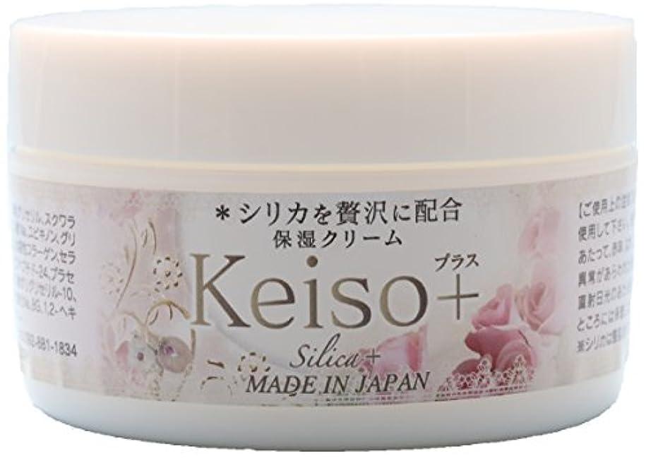 粘性の上下する説得力のあるKeiso+ 高濃度シリカ(ケイ素) 保湿クリーム 100g Silica Cream