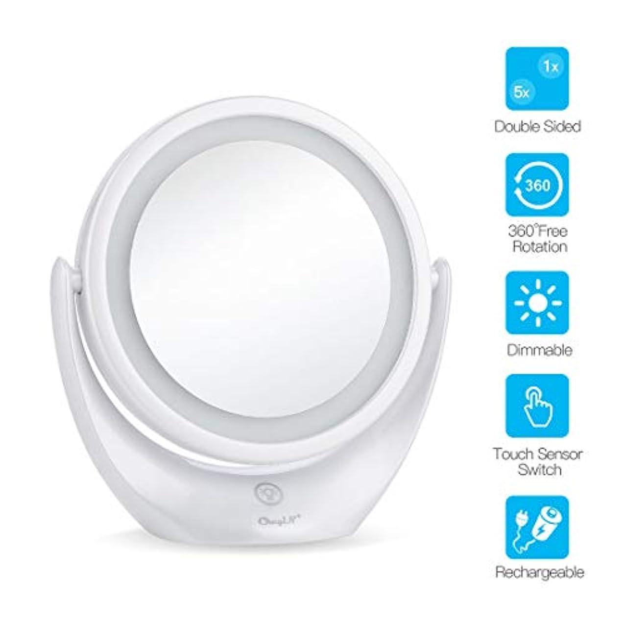 乳剤学生船酔い卓上ミラー 化粧鏡 スタンドミラー 鏡 両面鏡 浴室鏡 メイクミラー led付き 充電式 1倍/5倍拡大鏡 明るさ調節 360度回転