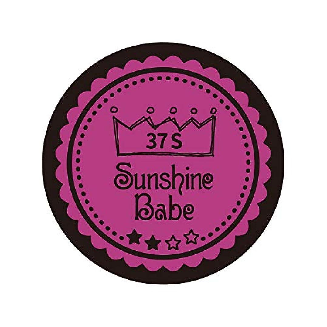 鰐中絶委任Sunshine Babe カラージェル 37S フューシャピンク 4g UV/LED対応