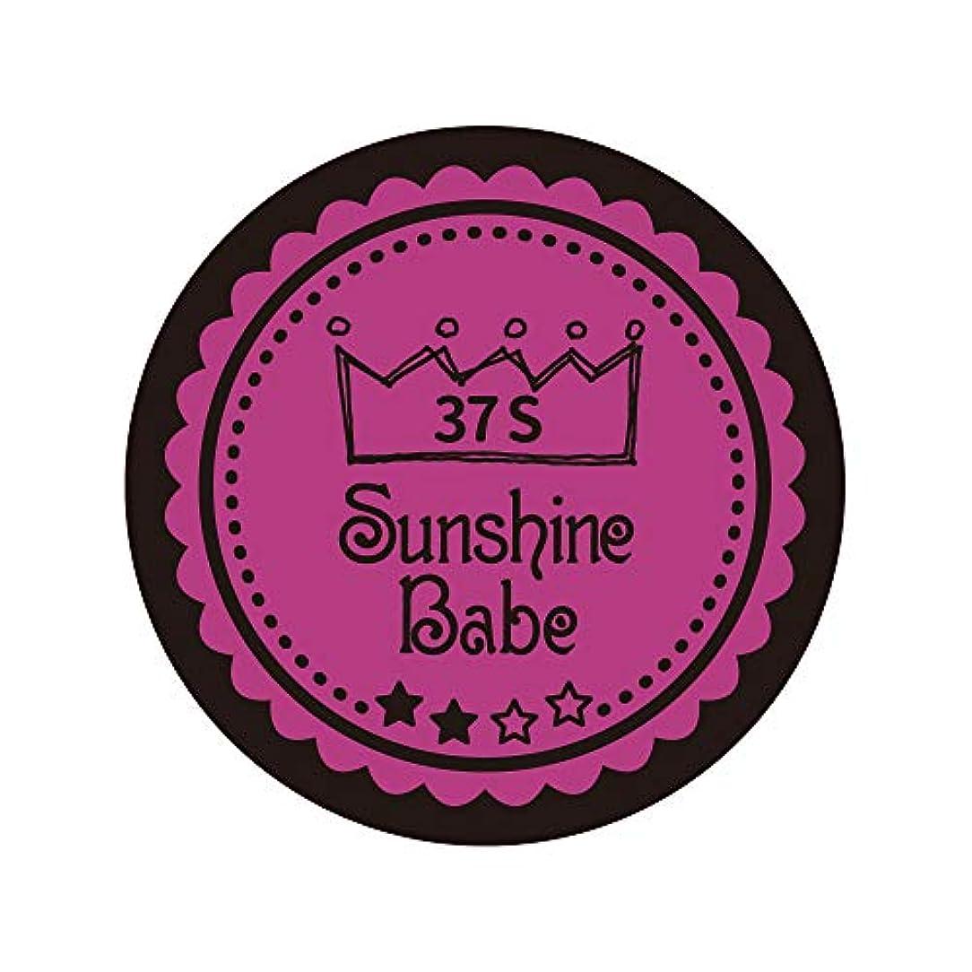 圧力印象派ボイコットSunshine Babe カラージェル 37S フューシャピンク 4g UV/LED対応