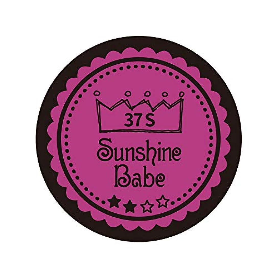 キネマティクス精神医学ヘアSunshine Babe カラージェル 37S フューシャピンク 4g UV/LED対応