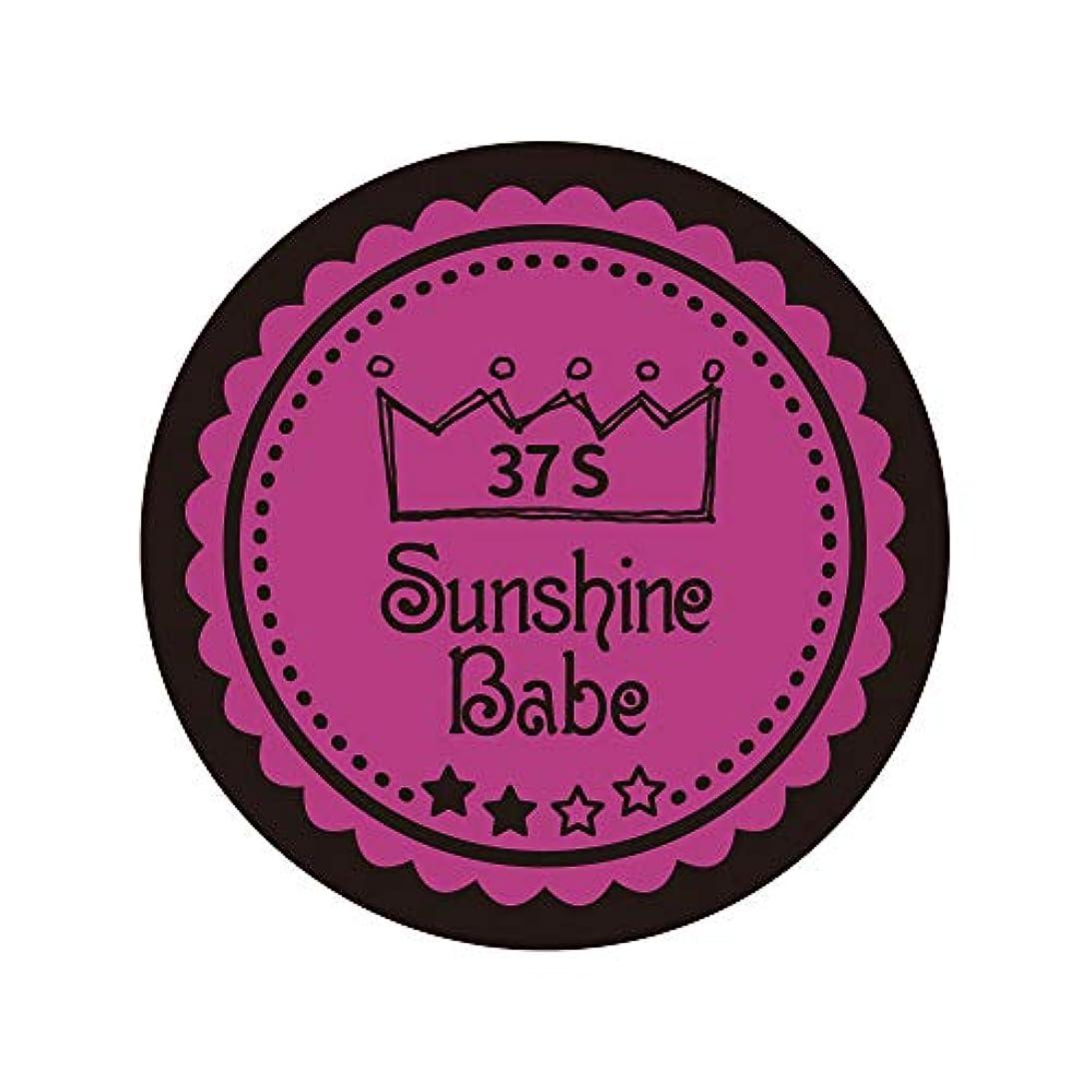 ピアノを弾くフィルタハンディキャップSunshine Babe カラージェル 37S フューシャピンク 4g UV/LED対応