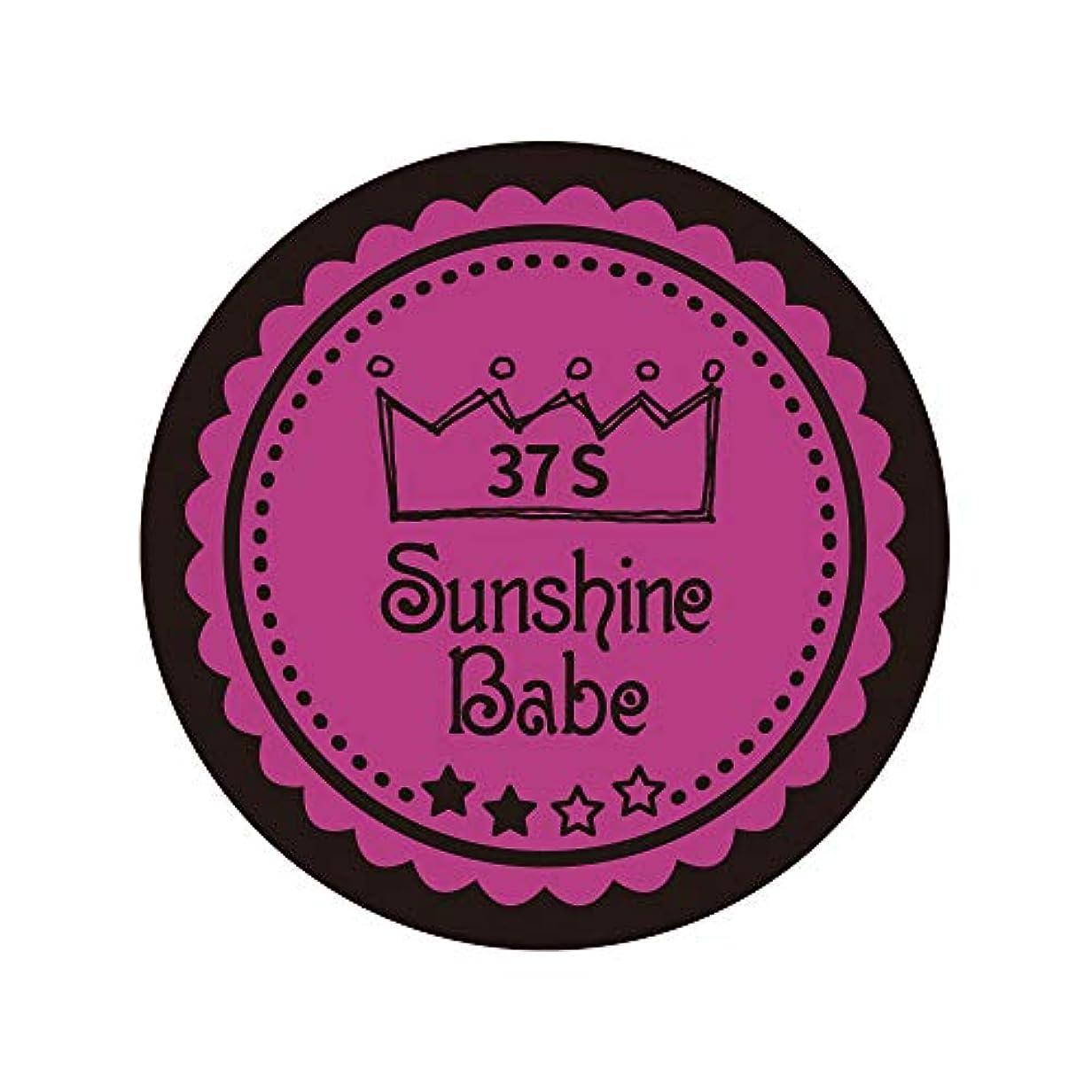 やさしいランチョンパールSunshine Babe カラージェル 37S フューシャピンク 4g UV/LED対応