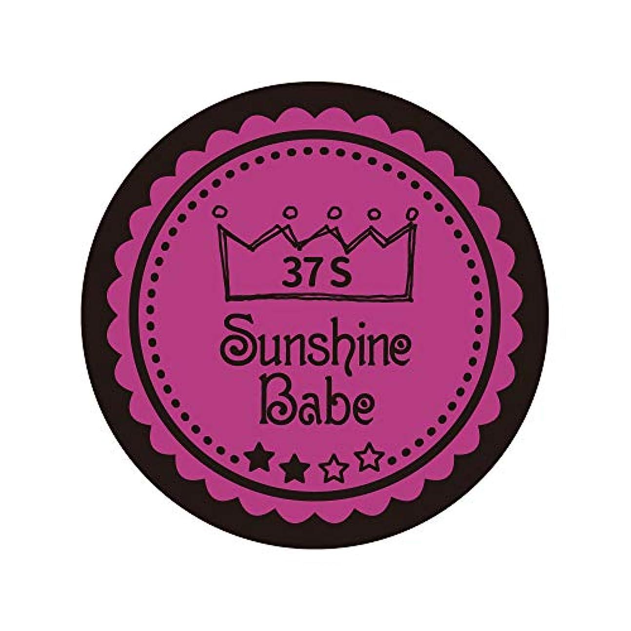 愛されし者アパートしなければならないSunshine Babe カラージェル 37S フューシャピンク 4g UV/LED対応